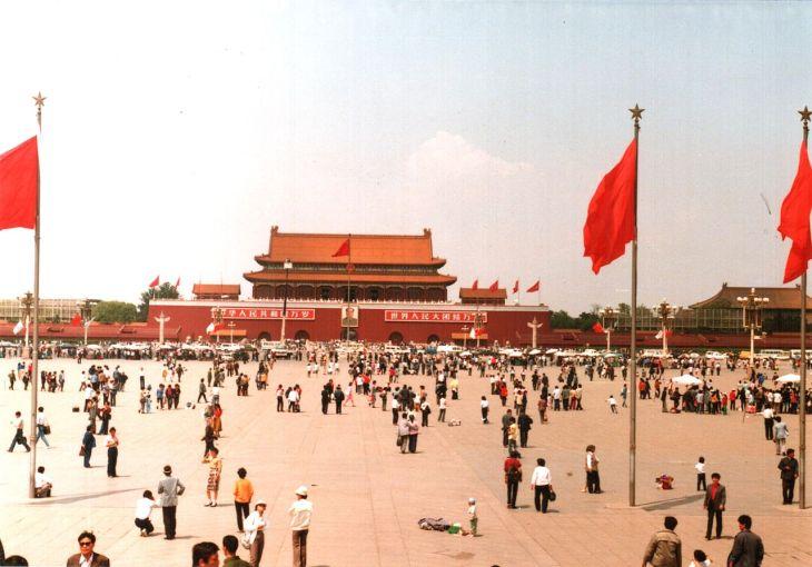 Tiananmen Square, 1988.