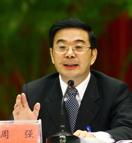 Zhou Qiang, Chief Justice and President of the Supreme People's Court of China.