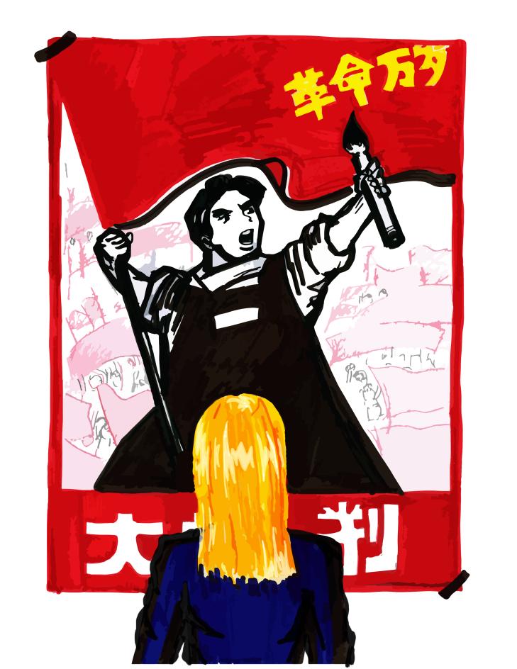 Zhirui_Cultural Revolution.png